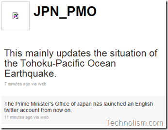 Japan Prime Minister Twitter Account got Quake Updates